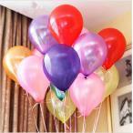 風船 100個入り ふうせん バルーン ラウンドバルーン 誕生日 パーティ イベント 結婚式 縁日 お祭り 同色100個セット