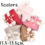 ベビーブーツ ベビーシューズ 女の子 ハート 暖かい 防寒 ルームシューズ 裏ボア 出産祝い フェイクファー リボン かわいい 赤ちゃん 靴