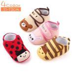ファーストシューズ ルームシューズ ベビー 赤ちゃん 子供用 靴 出産祝い かわいい 刺繍 ボーダー 水玉 クマ ウサギ ハチ テントウムシ 動物 ア