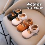 子供靴 子供用 フォーマルシューズ フォーマル靴 ストラップシューズ フラットシューズ ぺたんこシューズ ラウンドトゥ ラウンドトウ マジックテープ