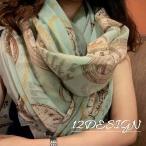 ストール スカーフ 大判 薄手 レディース 女性 婦人 UV対策 冷房対策 紫外線対策 おしゃれ オシャレ ファッション雑貨 ファッション小物 デザイ