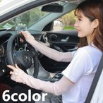 アームカバー レディース 女性 アクセサリー ロング ピンク シフォン UV対策 日除け 指穴あり 可愛い レース 指先なし手袋 アームスリーブ 紫外
