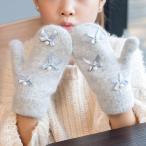 ミトン 手袋 てぶくろ 子供用 こども用 キッズ用 冬 裏起毛 ニット 暖かい あったかい 防寒対策 寒さ対策 保温 女の子 女児 リボン フェイクパ