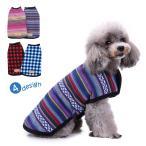 ドッグウェア ペット用 犬服 コート ポンチョ 裏起毛 フリース かわいい おしゃれ あったか 暖かい 防寒 お出かけ お散歩 小型犬 中型犬 猫用