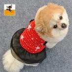 ペット用 犬猫兼用 ワンピース 犬の服 ノースリーブ 袖なし 洋服 チュールスカート 星柄 スター おしゃれ 可愛い かわいい ドッグウェア ドッグウ