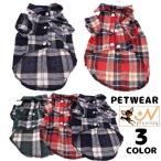ペットウェア ドッグウェア 犬服 猫服 シャツ 襟付き 袖あり 前開き スナップボタン ペット用品 犬の服 猫の服 チェック柄 散歩 汚れ対策 外出
