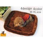 ペットベッド ドッグベッド キャットベッド 犬 わんちゃん 猫 ネコ ペット用品 長方形 丸型 ラウンド型 果物 にんじん シンプル 室内用 寝床 か
