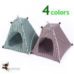 ペットテント ペットハウス 小屋 ペット簡易テント ペット屋内テント ティピーテント ストライプ柄 ナチュラル ペット用品 犬 いぬ イヌ 猫 ねこ