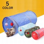 キャットトンネル トンネル ボール 折りたたみ式 折りたためる 猫トンネル 猫用 ペット用 おもちゃ 玩具 トイ プラスチックボール もこもこボール