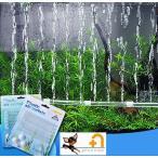エアカーテン プラスチック製 酸素バー バブルチューブ パイプ アクアリウム用品 熱帯魚 観賞魚 金魚 水草 水槽 泡 エアレーション エアーカーテン