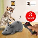 玩具 おもちゃ ねずみのおもちゃ 猫用 猫のおもちゃ リモコン マウスグッズ 動く 遊び道具 楽しい おもしろい 電池式 操作 ペット用品 ペットグッ