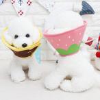ペット用品 エリザベスカラー 犬 いぬ 猫 ねこ ペット やわらか布素材 手術後 ひっかき防止 簡単装着 怪我 傷なめ防止 ソフトタイプ サイズ展開豊