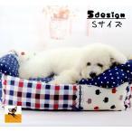 ペット 猫 犬 キャット ドッグ ペット用 ベッド 室内用 ペット用ベッド 寝床 お昼寝 犬猫 おしゃれ 小屋 小型犬 中型犬 大型犬 かわいい 可愛