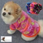 フリース 犬服 ドッグウェア 犬用ウェア 犬用フリース LOVE PEACE 袖あり 洋服 ペット用 超小型犬用 小型犬用 中型犬用 大型犬 イヌ用