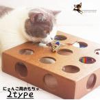 猫用おもちゃ 箱 ボックス 穴あき ボール遊び おもちゃ オモチャ 可愛い かわいい ストレス解消 ころころ コロコロ 猫用品 猫グッズ ネコ用 ねこ