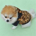ペット用ウェア ドッグウェア パーカー ヒョウ柄 豹柄 ヒョウ ひょう ウエア 犬 イヌ ワンちゃん 洋服 お洋服 可愛い かわいい ペット用 動物用