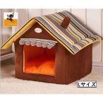 ペット用ベッド ペット用ハウス 犬用 猫用 カドラー おうち お家型 ドーム クッション 寝床 室内用 折りたたみ式 組み立て式 水洗い可 ふわふわ