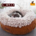 ペットベッド イヌ用ベッド ネコ用ベッド ペット用寝床 ソファー ふわふわ ふかふか もこもこ 快適 防寒 暖かい あったか 丸型 円形 かわいい お