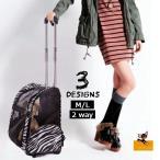ペット用キャリーケース 2way リュックサック キャリーバッグ カート スーツケース型 キャスター付き 取っ手付き メッシュ素材 犬 猫 お出掛けグ