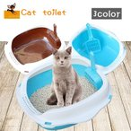 猫用トイレ ネコ 本体 キャット スコップ付き 飛散防止 ふた無し 砂トイレ 無地 シンプル かわいい ペットグッズ ペット用品 ネコ用 トレータイプ