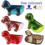 犬用レインコート レインポンチョ ポンチョ型 ドッグウェア 雨具 カッパ レインウェア スケルトン 半透明 フード付き パーカー 帽子付き 中型犬用