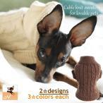 ショッピングタートルネック ペット用 犬用 ニットセーター タートルネック フード付き プルオーバーセーター ニットパーカー ニット リブニット シンプル 可愛い かわいい 犬の