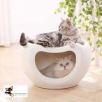 ペット用 犬猫兼用 ドーム型ベッド ドーム型ハウス 2WAY 上に乗れる 上に座れる 洗える 頑丈 超小型犬 小型犬 犬用 イヌ用 いぬ用 猫用 ネコ
