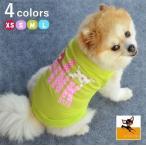 ドッグウェア 犬服 犬用ウェア ペットウェア ベスト タンクトップ ノースリーブ 袖なし カットソー Tシャツ 小型犬用 ロゴ プリント 可愛い おし