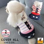 カバーオール ドッグウェア 犬服 裏起毛 ツナギ オールインワン 犬用 ペット用 小型犬 つなぎ ボア フード付き 袖あり 長袖 長ズボン トレーナー