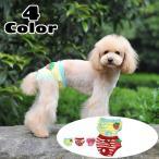 犬用サニタリーパンツ マナーパンツ 生理用パンツ ケアパンツ イヌ わんちゃん ペット用品 生理用品 腰ひも イチゴ柄 ドット 水玉 かわいい 汚れ防