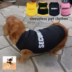 ペット用 犬用 洋服 ドッグウエア タンクトップ ベスト 袖なし トレーナー プルオーバー ノースリーブ 英字ロゴ SECURITY ドッグウェア か