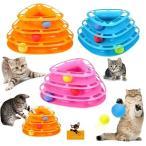 猫用 おもちゃ ひとりで遊べる ボール 転がる 3段 3角形 トライアングル 猫パンチ ストレス解消 運動不足解消 ストレス発散 オモチャ 猫用品 キ