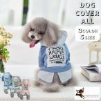 カバーオール ツナギ フード付き ドッグウェア 犬服 犬用 ペット用 小型犬用 つなぎ オールインワン 袖あり 長袖 長ズボン パーカー コーデュロイ