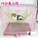 ペット用ハンモック 猫用ハンモック 室内用 ベット ネット 通気性 メッシュ 折りたたみ ネコ ねこ CAT 寝具 ペット用品 ペットグッズ 水玉 ド