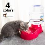 給水器 ペット用品 水飲み器 犬 猫 3.5L トレー付き 大容量 電気不要 ウォーターボトル お留守番対策 便利 かわいい おしゃれ カラフル
