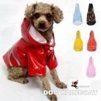 犬用レインコート ドッグウェア 雨具 カッパ レインウェア 防水 反射テープ付き 袖付き 足付き フード付き パーカー 帽子付き 小型犬 中型犬 犬服
