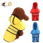 ドッグウェア レインコート カッパ 犬の服 犬服 雨服 雨具 パーカー フード付き 小型犬用 中型犬用 雨の日 防水 雨具 お散歩 お出掛け 梅雨対策