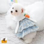 ペットウェア ワンピース 犬服 猫服 小型犬 中型犬 うさぎ ウサギ にんじん ニンジン 耳付き かわいい おしゃれ お散歩 秋冬 あったか 暖かい