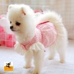 ペットウエア ワンピース ドッグウエア ペット服 犬服 犬 愛犬 イヌ 小型犬 猫 ネコ 愛猫 リボン レース 星 フリル ボタン スカート かわいい
