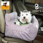 ペット用ドライブボックス ペット用ドライブシート 犬用ドライブボックス 犬用ドライブシート スクエアベッド カドラー やわらかい 柔らかい ふかふか