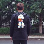 Yahoo!おとりよせ.comペット用 抱っこ紐 おんぶ紐 おしゃれ 可愛い キュート 犬 ドッグ いぬ ストライプ 男女兼用 レディース メンズ 男性 女性 移動用 ショルダー