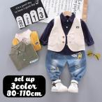 セットアップ 3点セット ベスト シャツ 長袖 長ズボン ロングパンツ キッズ ベビー 子供 男の子 女の子 プリント イラスト ワッペン かわいい
