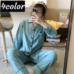 パジャマ 上下セット ルームウェア レディース 婦人用 部屋着 ナイトウェア 長袖 前開きシャツ 前ボタン ロングパンツ 長ズボン 襟付き 無地 シン