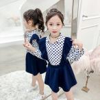 セットアップ ツーピース キッズ 女の子 スカート トップス 子供服 長袖 水玉 青 ボタン 丸襟 おしゃれ 可愛い ストラップ