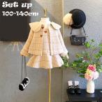スーツ セットアップ 2点セット ジャケット ジャンパースカート キッズ ベビー ジュニア 女の子 子供服 チェック ハート スナップボタン おしゃれ