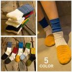 靴下 メンズ-商品画像