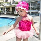 水着 ベビー キッズ 女の子 セパレート シャミソール フリル レース チュールスカート風 ホルターネック 花 かわいい スイムウエア ベビー用品 子