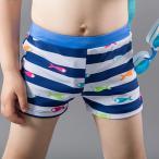 水着 海パン 水泳パンツ ボクサーパンツ 子供用 キッズ 男の子 水泳用品 スイミングウェア ボーダー 魚 ブルー 調整ひも ショートパンツ かわいい
