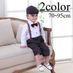 ロンパース カバーオール ツナギ ボディスーツ 子供 ベビー 赤ちゃん キッズ 男の子 子供服 長袖 長ズボン サスペンダー付き 重ね着風 Yシャツ