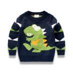 セーター トップス ニット 子供服 こども服 キッズ 男女兼用 女の子 男の子 恐竜 ラウンドネック 長袖 お出かけ